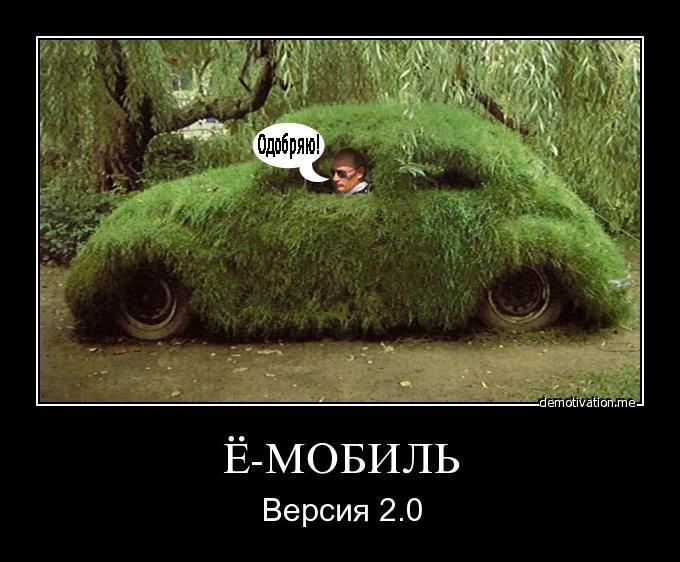 Фотошоп русском скачать и фотошоп